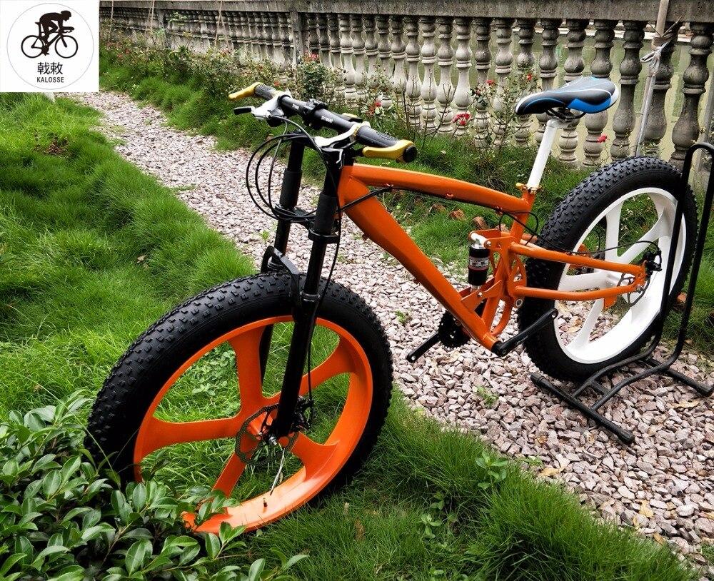 2018  alumium  Fat Bike Frame 26er  fit 7//8//9//10 speed snow bike frame