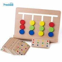 Juguete Montessori para bebé, juego de cuatro colores a juego para Educación Temprana, juguetes de aprendizaje de entrenamiento preescolar