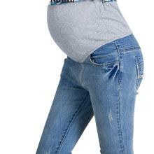 a9f9cf452 Cintura elástica 100% algodón pantalones vaqueros de maternidad para el embarazo  ropa para mujeres embarazadas Legging Otoño Inv..