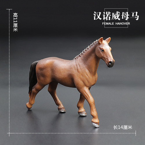 Simulation Animal Model Action & Toy Figures Educational Christmas Gift Kids