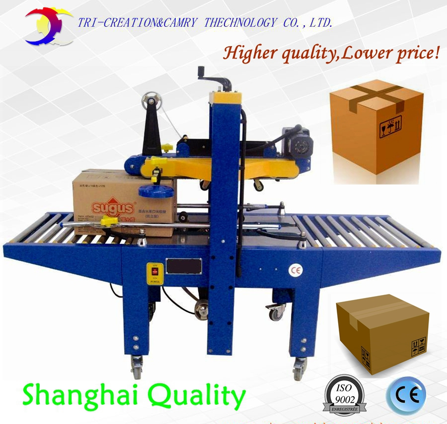 automatic tape carton sealing machine,box folding machine,box sealing machine CE waterproof seam sealing tape roll satellite self amalgamating rubber sealing tape sealing cable repair lead