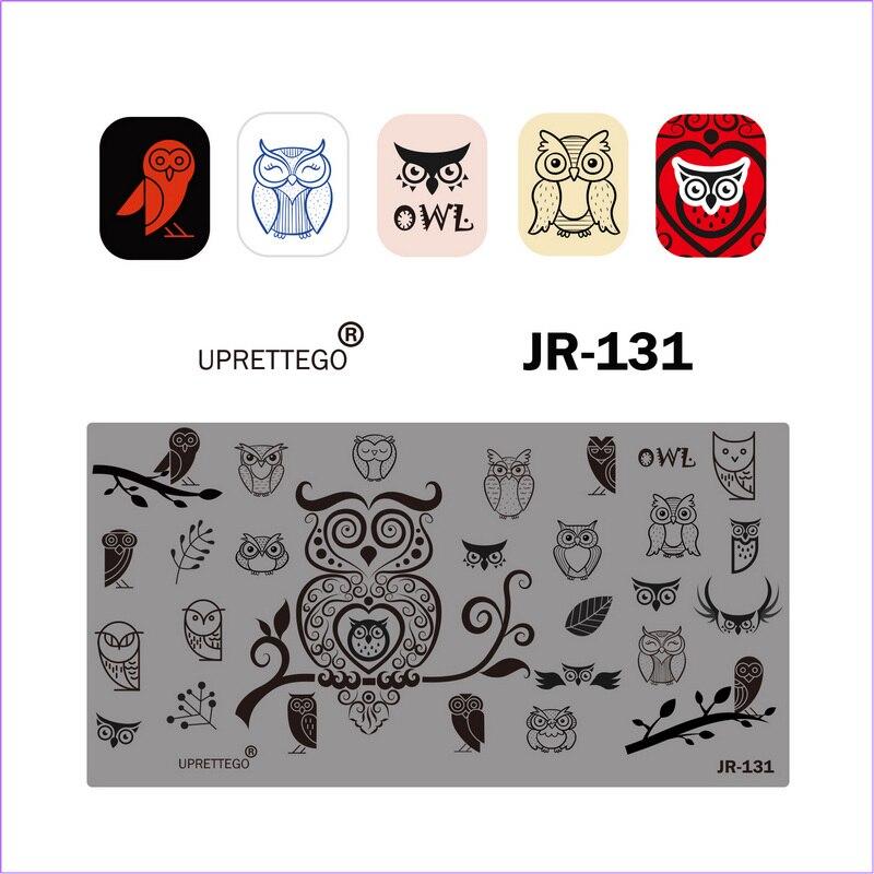 JR131E