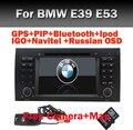 """7 """"Capacitive touch Screen DVD Player Do Carro para BMW E39 e53 x5 dvd GPS Radio RDS Bluetooth USB IPOD Canbus Free Car retrovisor câmera"""