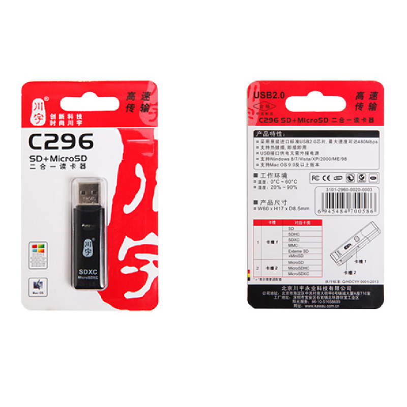 Kawau USB 2.0 Microsd Card Reader Supports Up to 128GB with SD Slot Card Reader C296 High Quality Speed for Computer