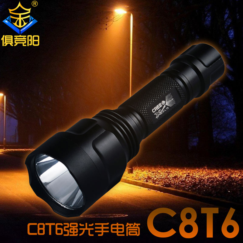 JUJINGYANG Waterproof super bright and strong light LED flashlight