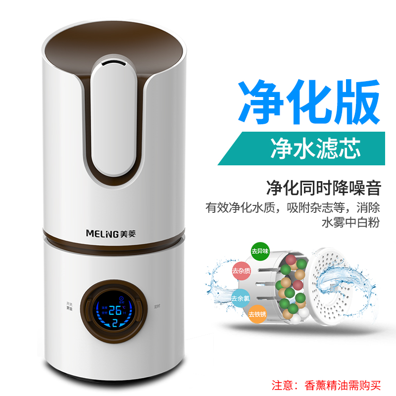 Humidifier Household Mute Bedroom Large Capacity Office Air Conditioning Air Purification Small Mini Aromatherapy Machine air humidifier home high capacity mute bedroom air conditioning office purification humidification aromatherapy machine