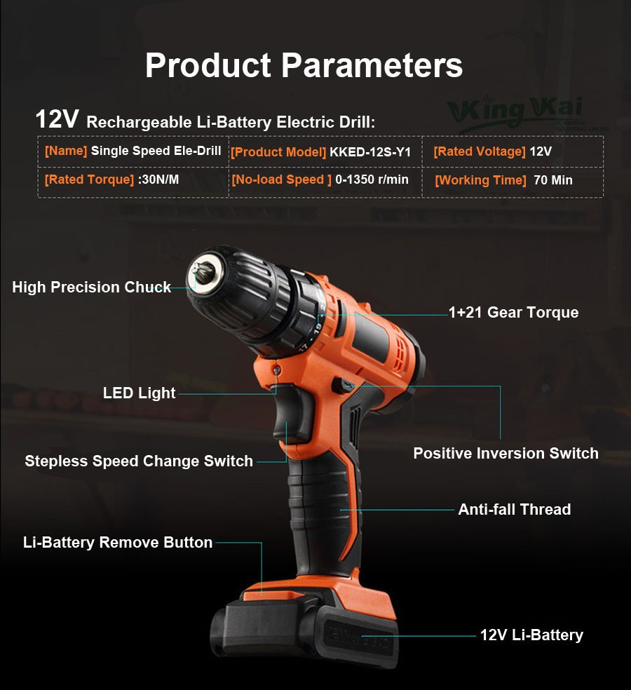 Cordless Lithium Battery Electric Drill-14-12