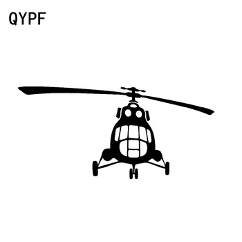 QYPF 16.1cm*7.6cm A Word Tail Helicopter Aircraft Delicate Clear Vinyl Car Sticker Decal Fine Accessories C18-0678 image
