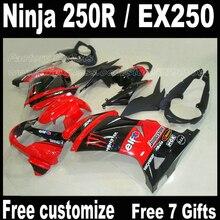 Full Fairing kit for Kawasaki Ninja 250R 2008 – 2013 2014 EX250 08 09-14 red black high grade Fairings ZX250 A469