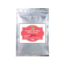 50-1000 г, поставка высокого качества Малайзийский Тонгкат Али экстракт 200:1 порошок, Eurycoma longifolia Jack, увеличение мужских уровней