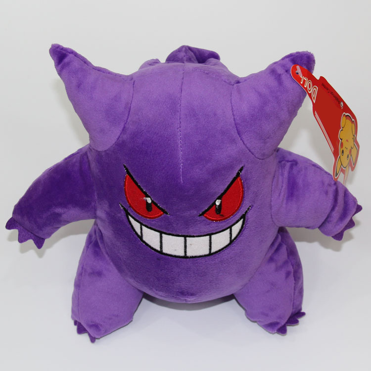 22cm Cartoon Gengar Plush Toys Anime Soft Stuffed Animal Cute Dolls For Kids Gift funny emoji cartoon face plush toys keychain pendant cute soft stuffed qq mini dolls round smile keyring gift