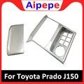 Для Toyota Land Cruiser Prado FJ150 150 2018 четырехколесный привод переключатель кнопки крышка планки ABS хром аксессуары для стайлинга автомобилей