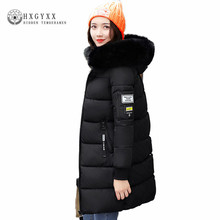 2017 New Long Parkas For Women Winter Slim Wadded Cheap Coats Plus Size Fur Hooded Quilted Jackets Solid Color Zipper Outwear O2