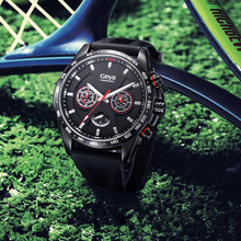 2017 Men Sports Watches 50M Waterproof Silicone Strap Racing Style Watch Military Multi-Function Wristwatches relogios masculino