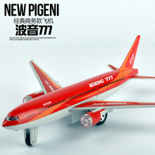 Children's toy cars,Simulation of mini car,,PLASTIC Alloy model Airplane toys,Pull Back plane,Gifts for children.Christmas gifts