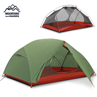 Outdoor Professional 2 Person Tent Ultra Light Camping Aluminum Pole Tent Double Prevention Rainstorm Ultra Light Tent Backpack