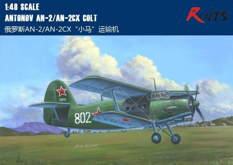 RealTS HobbyBoss 81705 1/48 Antonov AN-2/AN-2CX Colt Hobby Boss
