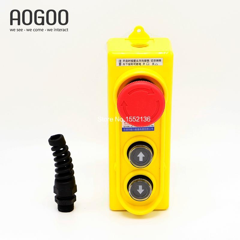 цена на One Speed Control Hoist Crane Push Button 2 Pushbuttons Pendant Control Station With Emergency Stop Switch Silver Contact