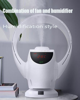 intelligent remote control Bladeless fan humidifier Stand Fan timer 3.8M/S wind speed table fan wall mounted remote controller
