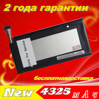 C11 ME370T Laptop Batterie Für Asus Nexus 7 8 GB/16 GB/32 GB Bewertung 3 7 V 4325mAh 16Wh Li Polymer akku|Laptop-Akkus|Computer und Büro -