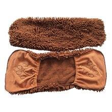 Pet Dog Water Absorption Bath Towel Dogs Microfiber Absorbent Massage Washing Drying Hair Car Bathroom Kids Supplies