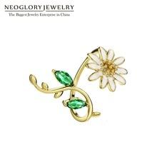 Neoglory, многослойные цветные Регулируемые кольца, светильник, желтая Золотая эмаль, цветочные кольца, подарки для женщин, модное ювелирное изделие