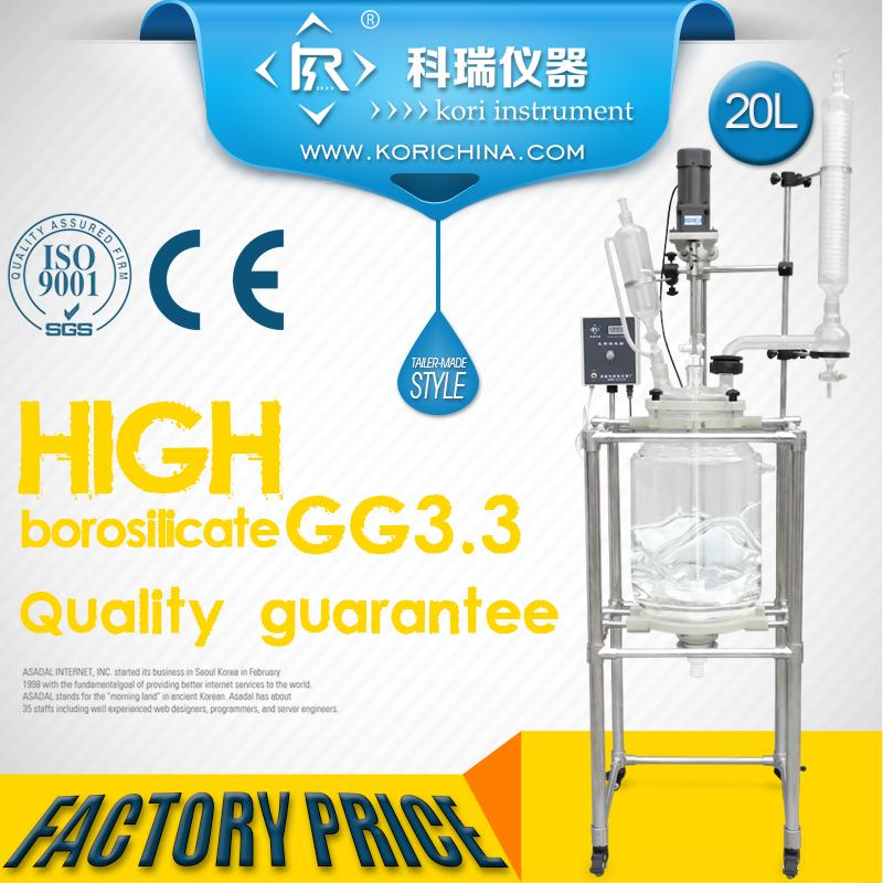 High Borosilicate GG3.3 laboratoryJacketed double layer Reactor Vessel 20L with Vertical Condensor with PTFE Seal with Agitator stirring motor driven single deck chemical reactor 20l glass reaction vessel with water bath 220v 110v with reflux flask