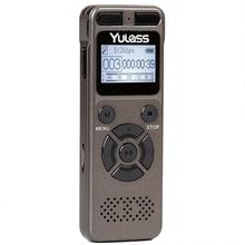 Yulass 8 ГБ Профессиональное аудио рекордер бизнес портативный цифровой диктофон USB поддержка нескольких языков, карты памяти до 64 ГБ