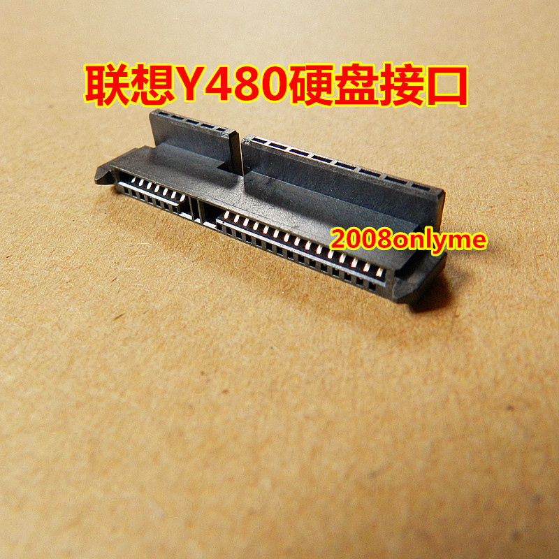 FOR lenovo Y480 Y480N Y480P Y480M Y485 hard disk hard drive connector interface adapter port