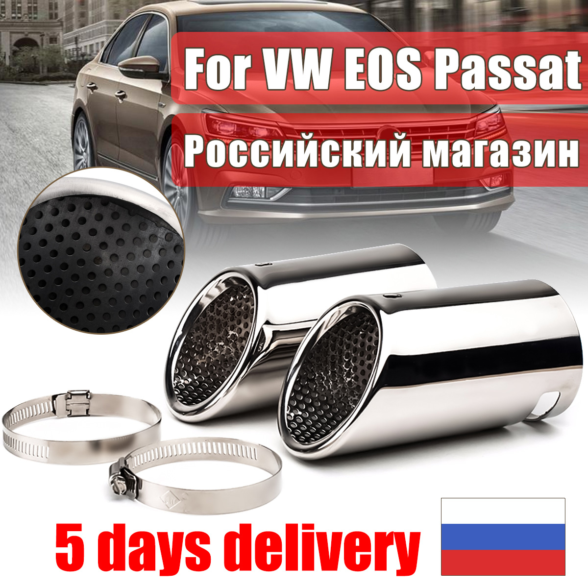 Pair Chrome Car Exhaust Tail Muffler Pipes Tips For VW EOS For Passat B6 CC For Estate