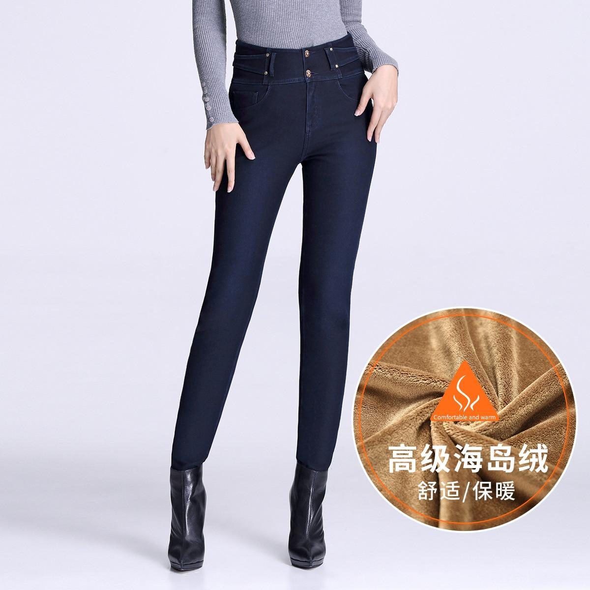 Pantalones Vaqueros Mujeres De Talla 30 31 32 Warm Winter Lady Jeans Pantalones Delgados Jeans Woman Ladies Jeansjeans Slim Aliexpress
