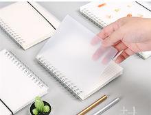 Журнал a6 блокнот из полипропилена в горошек для рисования планировщик