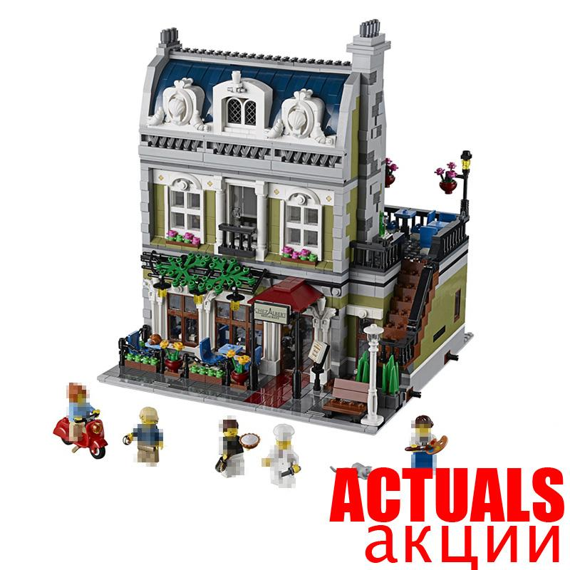 LEPIN 15010 Parisian Restaurant Street View Creator Building Blocks Bricks Toys For Kids Model Compatible with legoINGly 10243 a toy a dream lepin 15008 2462pcs city street creator green grocer model building kits blocks bricks compatible 10185