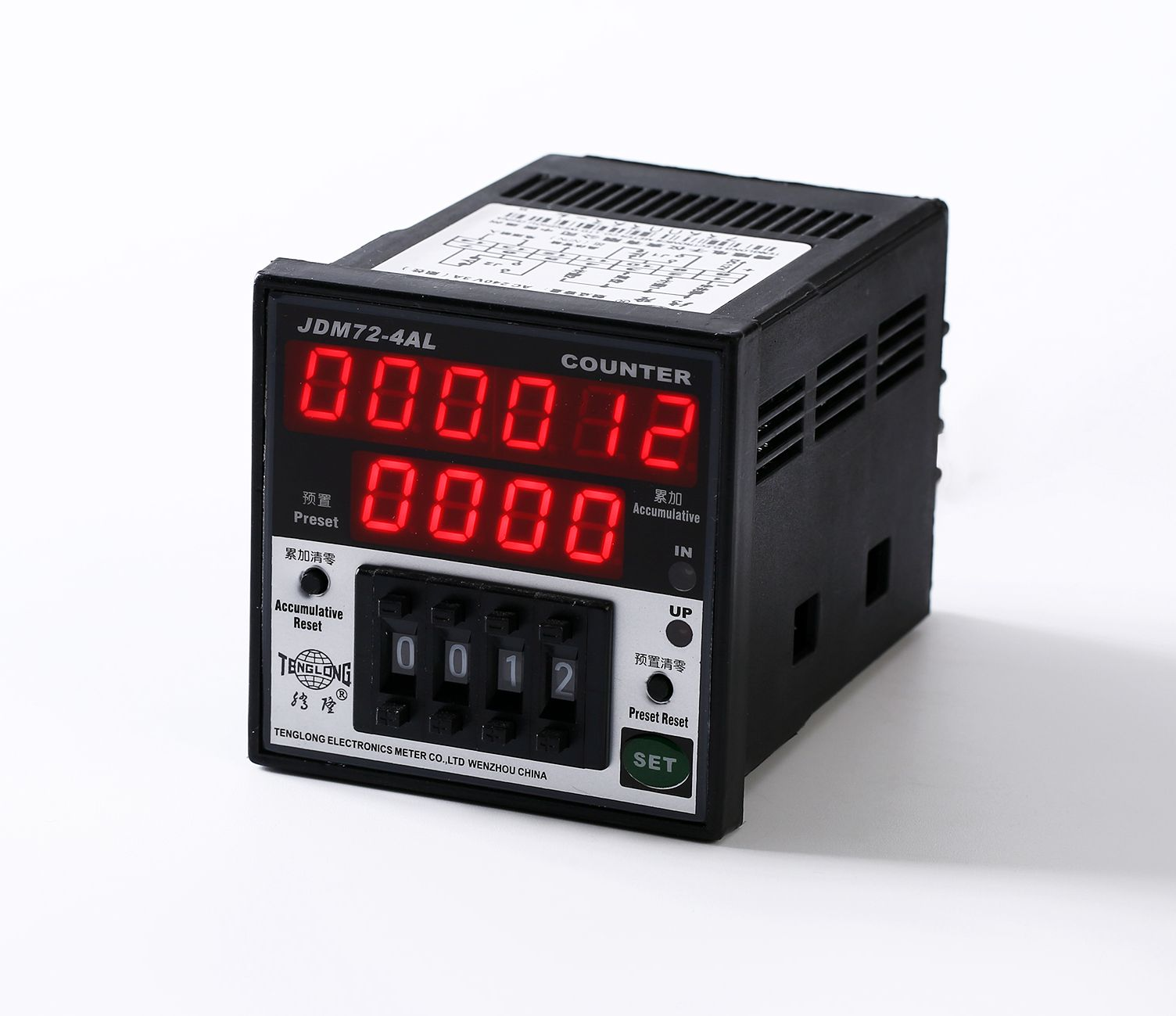 Electronic Preset Counter Double Row Total Volume Display Counter JDM72-4AL цена