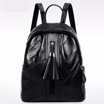 Miyahouse Casual Soft Leather Backpack For Teenage Girls High Quality School Backpack Female Leather Travel Rucksack With Tassel