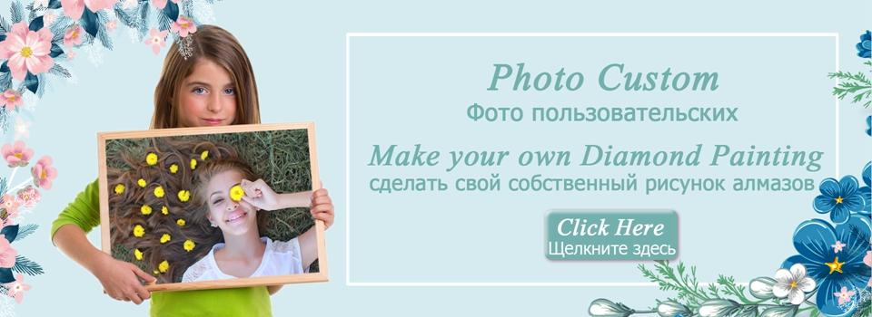 photo custom first pic_960x350
