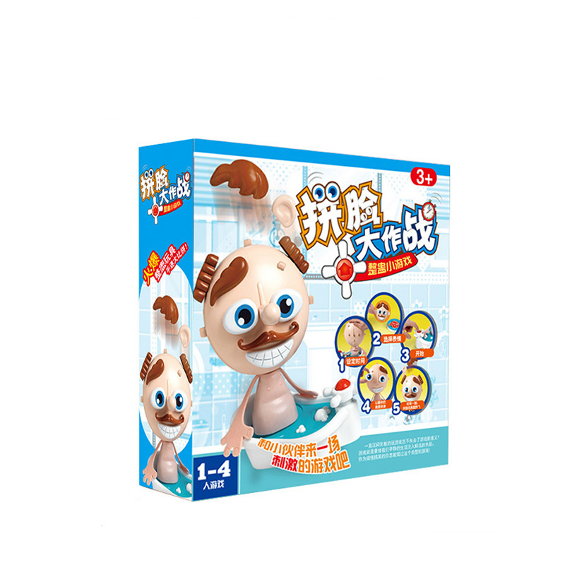 piece together a face Interaction Party Game Laughting Funny games Speed game for kids Spoof amusing Puzzle game for children in Party Games from Toys Hobbies