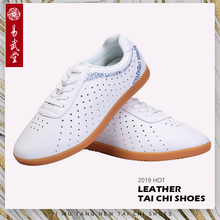 Martial arts Kung Fu shoes Tai chi Taolu  holes Shoes Wushu Breathable Shoes Rubber Soles for Men Women Summer стоимость