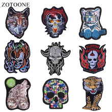 ZOTOONE Skull Wolf Tiger Patches Cool Stickers Iron on Clothes Heat Transfer Applique Embroidered Applications Cloth Fabric G
