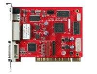 DBSTAR sender DBS-HVT11IN  full color LED sending board 11version syncrhonous card (inner)