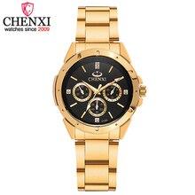 CHENXI Marca Tienda de Relojes de Las Mujeres Reloj de Cuarzo de Oro Elegante Femenina Relojes Señoras Reloj de pulsera de Regalo de diamantes de Imitación de Alta Calidad