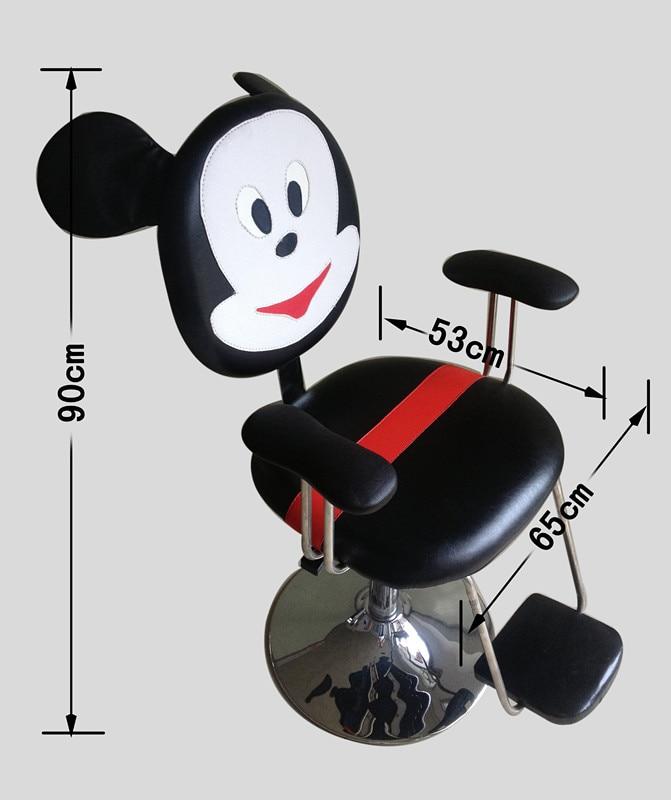 Barber Chair, Hair Salon Chairs, Children's Chair