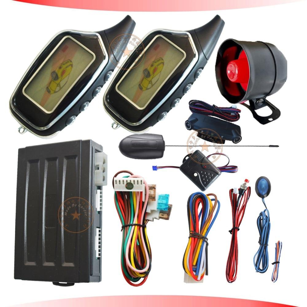 цена на auto security remote anti hijacking auto car alarm system with lcd alarm remote controls ultrasonic sensor motion alarm trigger