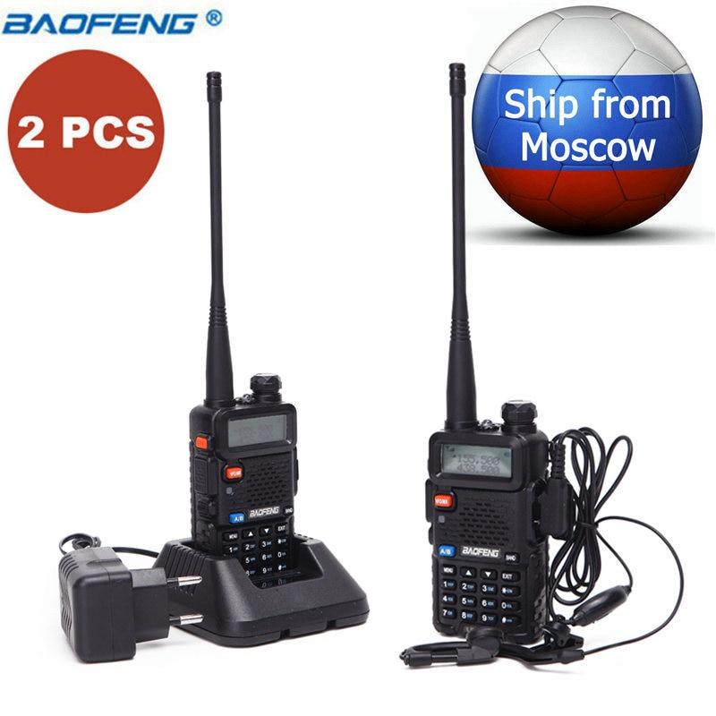 2Pcs BAOFENG UV 5R Dual Band Handheld Radio UHF VHF 136 174 400 520MHz Two Way