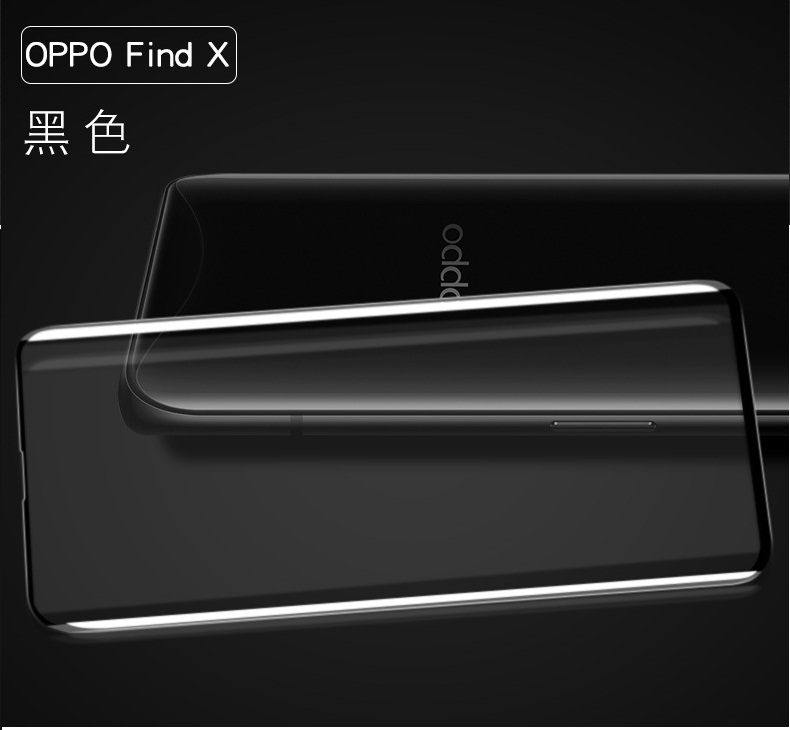 Screen protector For <font><b>OPPO</b></font> Find X Tempered glass For Find X Glass Full Cover 5D Curved Edge Tempered Glass Film