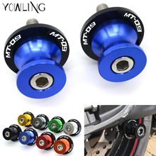 hot deal buy cnc motorcycle accessories parts for yamaha mt-09 mt09 mt 09 mt07 swingarm spool sliders 1 pair 6mm swing arm spools sliders