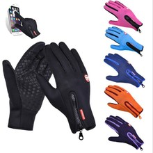 Unisex Windproof Bicycle Cycling Gloves Guantes Ciclismo Warm Outdoor Sports Hiking Camping Anti Slip Touch Screen Glove
