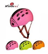 Kuyou Ultralight Kid's Bicycle Helmet Integrally-molded Children Bike Helmet Cycling Helmet Child Ciclismo 52-57CM
