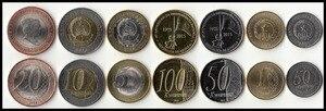 7pcs Angola coin original coin Not circulated(China)