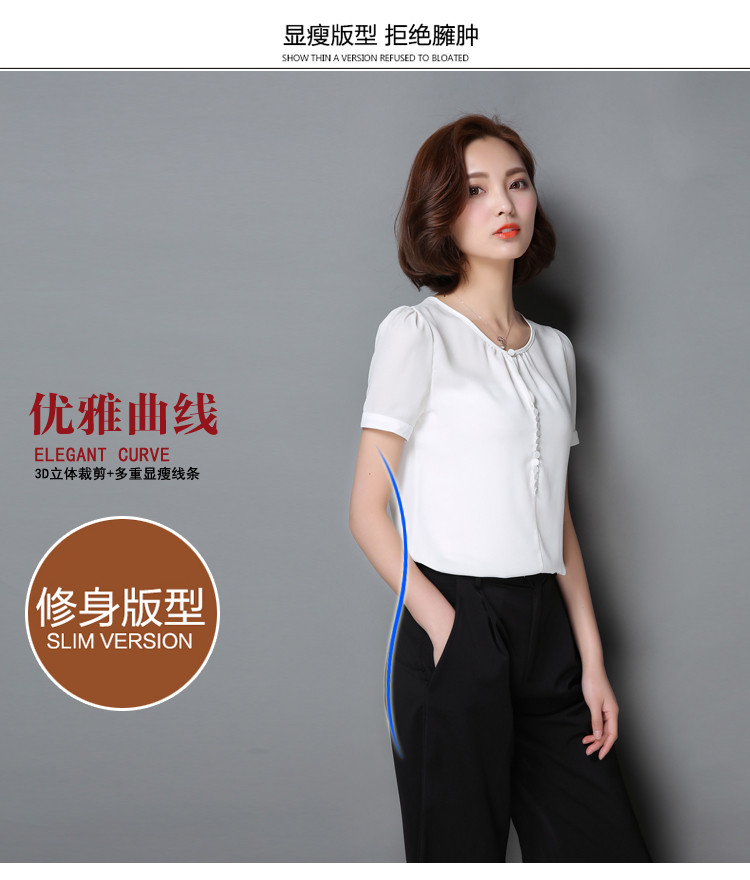 HTB10b6QNXXXXXauXXXXq6xXFXXXV - Casual Women Chiffon Blouse Ladies Solid Short Sleeve